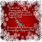 carte de Noël min